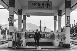 The train station in Gyeongju.