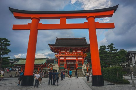 The entrance to the famous Fushimi Inari Shinto shrine.